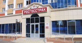 В новый состав правления вошли 6 человек, включая гендиректора «Росгосстраха» Николауса Фрая