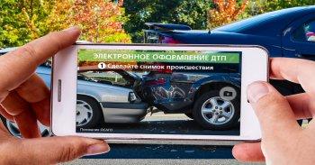 Приложение теперь доступно во всех регионах страны. Фото tmbreport.ru.