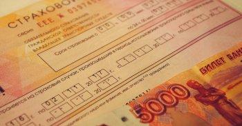 Страховщики не одобрили новую законодательную инициативу